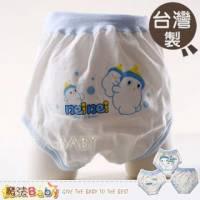 【魔法Baby】台灣製造純棉男童舒適內褲 3件一組裝 ~男童裝~h1178