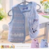背心外套~寶寶鋪棉保暖背心外套 藍.粉 ~童裝~魔法Baby~k33069