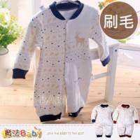 刷毛連身衣~保暖刷毛寶寶包屁衣 連身衣~嬰兒服~魔法Baby~k33076