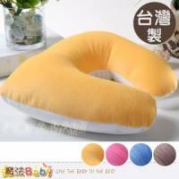 U型多用途枕~台灣製造變形金剛U型 方型多用途枕~魔法Baby~id76