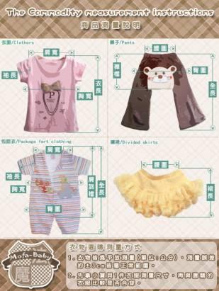 羊毛內衣~台灣製嬰幼兒羊毛肩開內衣~男女童裝~魔法Baby~k03478