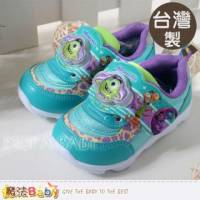 兒童運動鞋~台灣製造卡通抗菌防臭運動鞋~魔法Baby~sa39605