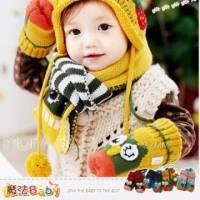 兒童保暖手套~內裡厚絨毛線極暖手套~魔法Baby~k33144