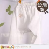 羊毛長褲~台灣製造兒童羊毛褲~男女童裝~魔法Baby~k03508