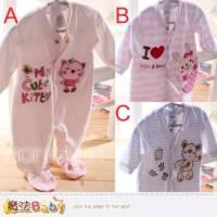 寶寶連身衣~法國設計細絲絨包腳連身衣~嬰兒服~魔法Baby~k33182