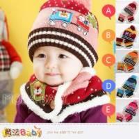 厚毛線帽.圍脖~厚毛絨裡極暖帽 圍脖組合~魔法Baby~k33199