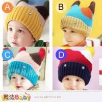嬰幼兒毛線帽~厚實毛線保暖毛線帽~嬰幼兒服飾配件~k33205