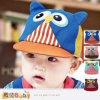 嬰幼兒遮陽帽~貓頭鷹造型遮陽帽~嬰兒服飾配件~魔法Baby~k33229