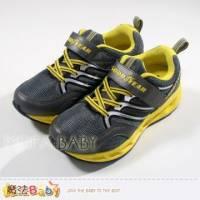 兒童慢跑鞋~大童輕盈透氣運動鞋~童鞋~魔法Baby~sa48204