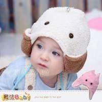 親子帽~親子兔耳萌帽 大人+寶寶各一 ~嬰兒服飾配件~魔法Baby~k33243