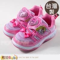 女童鞋~台灣製造光之美少女電燈鞋~抗菌防臭運動鞋~魔法Baby~sa37333