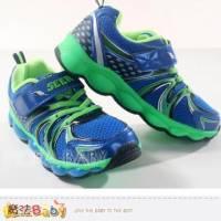 男童鞋~抗菌防臭炫光電燈鞋~運動鞋~魔法Baby~sa36736