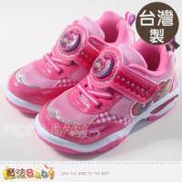 女童鞋~台灣製造抗菌防臭電燈型運動鞋~魔法Baby~sa37303