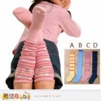 童襪~條紋系兒童及膝泡泡襪~童裝配件~魔法Baby~k00842