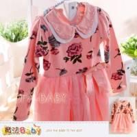 洋裝~女童春款蕾絲洋裝~女童裝~魔法Baby~k33274