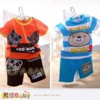 男童裝~小童短袖套裝~童裝~魔法Baby~k33366