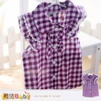 女童裝~女童無袖格子襯衫~魔法Baby~k33335