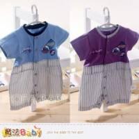 短袖連身衣~百貨專櫃正品寶寶連身衣 紫.藍 ~嬰兒服~魔法Baby~k33656