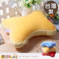 抱枕.靠枕~台灣製造大骨頭造型枕~ 黃.紅.藍 ~居家用品~id77-1