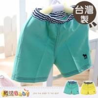 兒童短褲~台灣製造男童短褲 A.B ~男童裝~魔法BABY~k33830