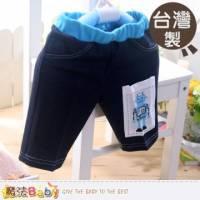 兒童短褲~台灣製造男童短褲~男童裝~魔法BABY~k33854