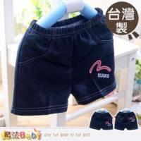 兒童短褲~台灣製兒童超短褲~男女童裝~魔法Baby~k33984
