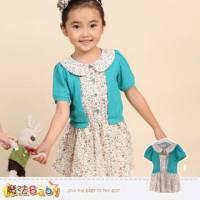女童洋裝~韓版時尚秀氣洋裝~女童裝~魔法Baby~k34240
