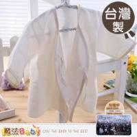 嬰兒肚衣~台灣製有機棉加大款棉紗肚衣~嬰兒內著~魔法Baby~g3728