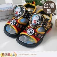 男童運動涼鞋~台灣製哆啦A夢電燈涼鞋~魔法Baby~sa41200