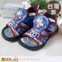 男童運動涼鞋~台灣製哆啦A夢電燈涼鞋~魔法Baby~sa41206