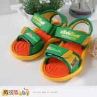 男童涼鞋~喜洋洋超輕量運動涼鞋~魔法Baby~sa45115