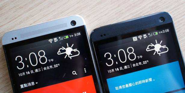 (新增HTC One mini 比較)New HTC One 全四色一次到位,哪一色合你味?