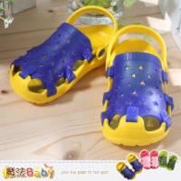 兒童涼鞋~兒童水陸輕便鞋~魔法Baby~sh3836