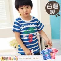短袖T恤~台灣製兒童短袖圓領衫~男童裝~魔法Baby~k34660