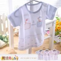 嬰幼兒T恤~百貨專櫃正品純棉肩開T恤~嬰兒服~魔法Baby~k34769