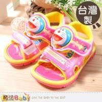 女童涼鞋~台灣製哆啦A夢電燈鞋~魔法Baby~sa41233