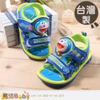 男童涼鞋~台灣製哆啦A夢電燈鞋~魔法Baby~sa41236