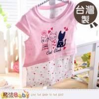 連身裙~台灣製女寶寶假兩件連身裙~嬰兒服飾~魔法Baby~k34929