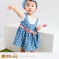 洋裝~假兩件連身裙~女童裝~魔法Baby~k34943