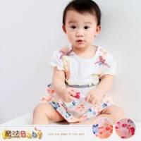 洋裝~繽紛夏彩連身裙 紅.桔兩色隨機出貨 ~女童裝~魔法Baby~k34950