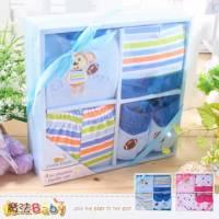嬰兒禮盒 4件組 ~魔法Baby~c0078