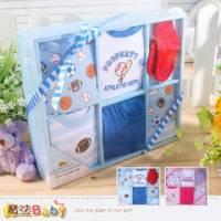 嬰兒禮盒 6件組 ~魔法Baby~c0079