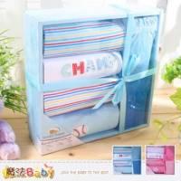 嬰兒禮盒 6件組 ~魔法Baby~c0080