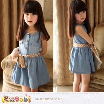 洋裝~無袖牛仔洋裝.連身裙~女童裝~魔法Baby~k35032