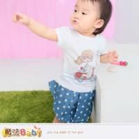 女寶寶套裝~百貨專櫃正品短T短裙夏季套裝~女童裝~魔法Baby~k34998
