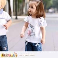 女寶寶套裝~百貨專櫃正品典雅套裝~女童裝~魔法Baby~k35018