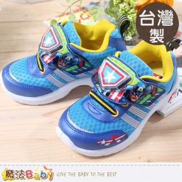 男童鞋~台灣製復仇者聯盟電燈鞋~魔法Baby~sa49806