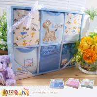 嬰兒禮盒 6件組 ~百貨專櫃正品~魔法Baby~c0081