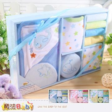 嬰兒禮盒(9件組)~百貨專櫃正品~魔法Baby~c0082