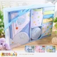 嬰兒禮盒 9件組 ~百貨專櫃正品~魔法Baby~c0082